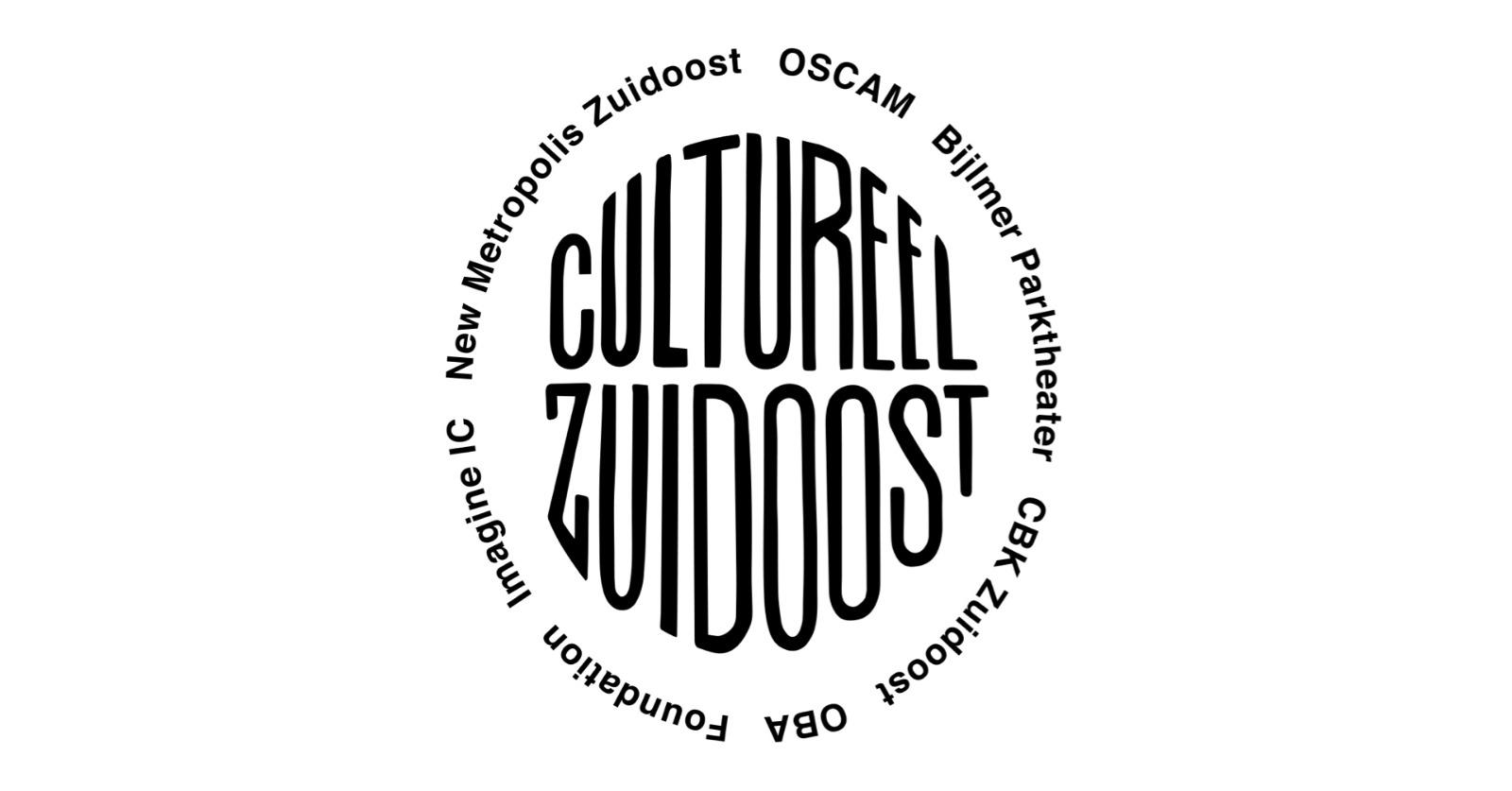 cultureel-zuidoost